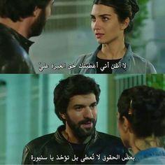 Omer & Elif ❤