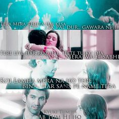 Qk tum hi ho True Love Stories, Love Story, Filmy Quotes, Song Images, Dear Crush, Cool Lyrics, Love Thoughts, Movie Lines, Beautiful Lines