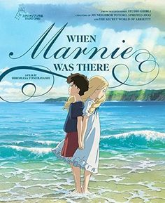 'When Marnie Was There', An Animated Studio Ghibli Film About a Troubled Girl and Her Unusual Friend. Wasn't expecting much from this movie. I need to learn to stop doing that with Ghibli because it always amazes me. Secret World Of Arrietty, The Secret World, Film Animation Japonais, Animation Film, Hayao Miyazaki, Erinnerungen An Marnie, Movies To Watch, Good Movies, 2016 Movies
