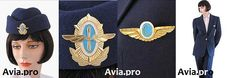 Униформа стюардесс: Aeroflot Russian Airlines. Россия. Форма 1970-1980 гг.