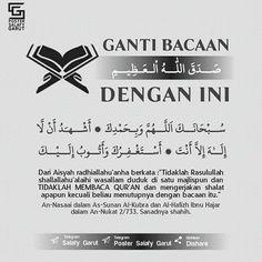 Ex Quotes, Allah Quotes, Muslim Quotes, Quran Quotes, Love Me Quotes, Islamic Quotes, Motivational Quotes, Doa Islam, Islam Quran