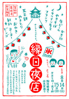 Ideas For House Design Logo Layout Menu Design, Flyer Design, Diy Design, Logo Design, Japan Graphic Design, Asian Design, China Art, Motion Design, Retro Design
