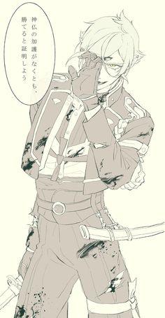 Touken Ranbu, Character Inspiration, Artist, Anime, Fictional Characters, Twitter, Artists, Cartoon Movies, Anime Music