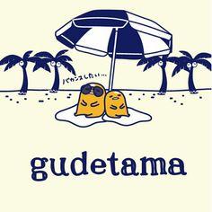 Gudetama at the beach