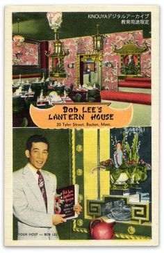 Vintage Old Postcard WASHINGTON DC Chinese Lantern Restaurant F Street NY Asian
