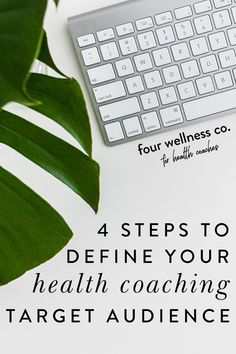 """4 Steps To Define Your Health Coaching Target Audience   Marketing Tips - Are you looking to start or promote your new wellness business? Click to learn why it's so important to know your """"ideal client"""" as a health coach, and how to strategically define (and find!) the target audience for your business.   Ways To Market Your Business   Online Marketing Strategy   How To Promote Your Business   Four Wellness Co. #business #marketing #strategy #entrepreneur #healthcoaching Email Marketing Services, Online Marketing Strategies, Digital Marketing Strategy, Business Marketing, Business Tips, Healthy Lifestyle Habits, Dream Career, Lifestyle Group, Online Coaching"""