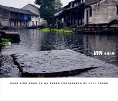 Shaoxing...