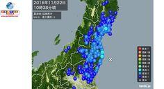 Autoridades do Japão advertem sobre a possibilidade de novos terremotos e tsunami no período de 1 semana. Saiba mais.
