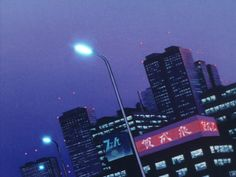 hm what does everyone think about my site so far + - Best Wallpaper Backgrounds Aesthetic Aesthetic Japan, Japanese Aesthetic, City Aesthetic, Purple Aesthetic, Aesthetic Images, Retro Aesthetic, Aesthetic Backgrounds, Aesthetic Anime, Aesthetic Wallpapers