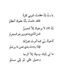 madeina1:  -أبو نواس.