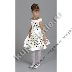 Купить детское платье через интернет