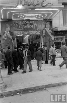 "1947 ~ Cine ""Ιdeal"", Panepistimiou Avenue, Athens Greece Pictures, Old Pictures, Old Photos, Vintage Photos, Athens History, Greece History, Greece Photography, History Of Photography, Athens City"