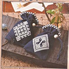 A Threaded Needle.com kogin sashiko kit/pouches