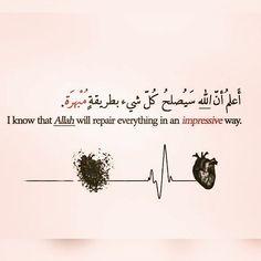 ^_^ Alhamdulillah