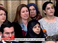 Les Irakiennes vendues comme des esclaves au souk de Mossoul