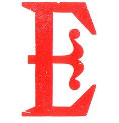 E (12 line peerless no. 1) • via letterpress daily