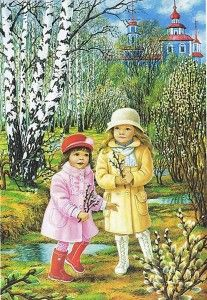 VK is the largest European social network with more than 100 million active users. Images Of Spring Season, Four Seasons Art, Artwork Images, Spring Activities, Childhood Friends, Christmas Art, Illustrations Posters, Vintage Art, Art For Kids