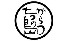 logo : seven islands of karatsu — This Design co.