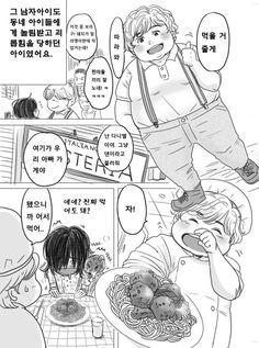 Asian Steampunk, Manhwa, Cartoon, Humor, Military, Movies, Drawings, Ideas, Art