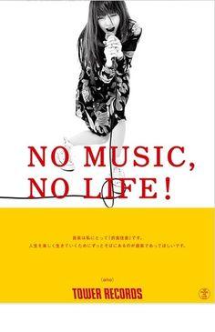 aiko「NO MUSIC, NO LIFE.」ポスター