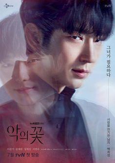 Lee Jun Ki, Lee Joongi, Korean Celebrities, Korean Actors, Korean Dramas, Korean Idols, Super Junior, Evil Pictures, Songs
