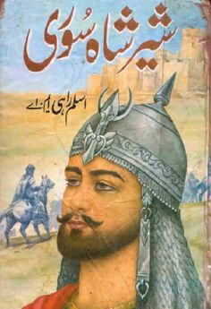 "Title of the book is ""Sher Shah Suri"" Written by Aslam Rahi M. A complete biography and history of the famous Muslim ruler Sher Shah Suri in Urdu langua Free Books Online, Free Pdf Books, Books To Read Online, Free Ebooks, Read Books, Islamic Books In Urdu, English Books Pdf, Stress, Urdu Novels"