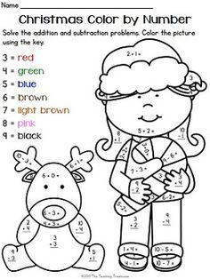 Printables Christmas Subtraction Problems christmas math printables stockings count and number words colouring sheet your students will love practicing addition subtraction facts with these fun color by worksheets