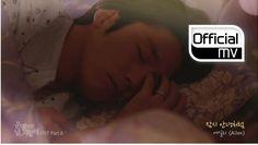 [MV] Ailee(에일리) _ Good bye my love(잠시 안녕처럼) (You are my destiny(운명처럼 널 사...