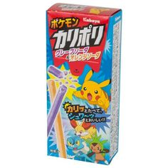 These candy sticks are like nothing you've tried before and they come in one of two boxes decorated with your favorite Pokemon characters. Each box contains individually wrapped packs of sweet/tart gr