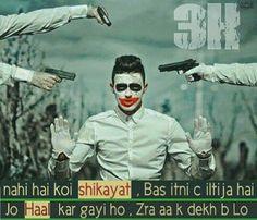 Jokes Quotes, Me Quotes, Qoutes, Attitude Quotes For Boys, Attitude Status, Choices Quotes, Love Quotes In Hindi, Facebook Status, Boys Dpz