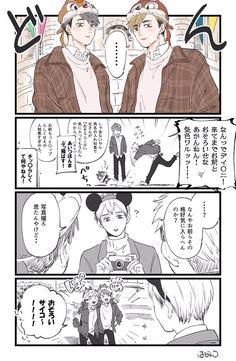 Haikyuu Funny, Haikyuu Fanart, Haikyuu Anime, Miya Atsumu, Love Post, Anime Dress, Kuroken, Kawaii, Detective