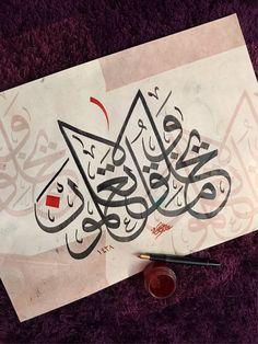 بخط الثلث ( ويخلقُ مالا تعلمون ) Beautiful Calligraphy, Islamic Art Calligraphy, Arabic Font, Wood Carving, Illustration, Quotes, Design, Furniture, Arabic Calligraphy