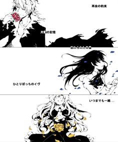 Garry, Ib and Mary. Characters from Ib