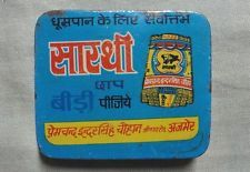 INDIA Old Tin Box SARTHI BRAND Bidi Beedi 38528 India Gate, Innovative Products, Tin Boxes, Old And New, Lunch Box, Projects, Vintage, India, Log Projects