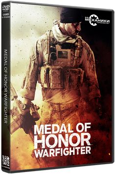 Medal of Honor: Warfighter (2012) Full Free PC Game ~ Latest Game Links