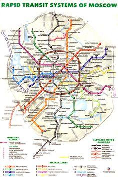A Tour Of Japanese Pop Culture Part Traveling On Tokyos - Japan subway map 2015