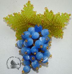 изделия из бисера со схемами, чудесные мгновения бисер, виноградная гроздь из бисера