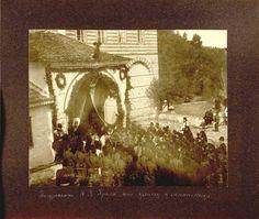 Краљ Петар Први Карађорђевић, приликом Посете Хиландару 1910. године. King Petar I Karadjordjevic while visiting Monastery Hilandar 1910