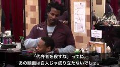 WWYD?:人種差別(白人②) /日本語字幕