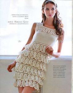 Zhurnal MOD Fashion Magazine 556 Russian knit and crochet patterns