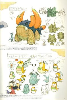 Behemoth and Mutant Breath of Fire IV photo BoF4_behemothhennersketch.jpg