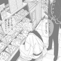 [drawr] TakeruMikami #gintama #銀魂