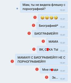 Fun Sms, Hello Memes, Anime Mems, Russian Humor, Funny Moments, Comedy, Funny Quotes, Funny Pictures, Jokes