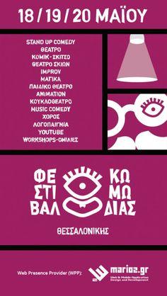 Thessaloniki Comedy Festival