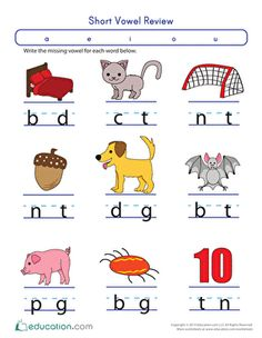 Kindergarten Phonics Letters Worksheets: Fill in the Short Vowel