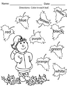 kindergarten - printable color by sight word pages | FREE Fall Activities for Kids (Leaves)