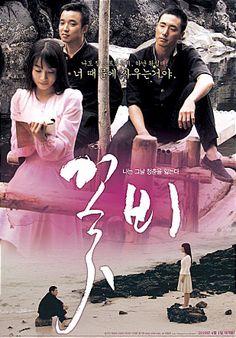 꽃비 (2010) Sadness in Beauty
