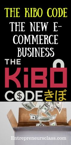 The kibo code review: Want to learn more about the kibo code training course by Aidan Booth that will be releasing on Jan,2020? Then Check my Kibo code review to learn more about the new ecommerce business to learn how to profit from billion dollars industry. E Commerce Business, Online Business, Coding Training, Entrepreneur, Dropshipping Suppliers, Amazon Sale, Drop Shipping Business, Digital Marketing Strategy, Starting A Business