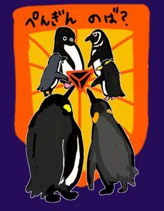 Penguin Nova