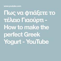 Πως να φτιάξετε το τέλειο Γιαούρτι - How to make the perfect Greek Yogurt - YouTube Yogurt, Youtube, Greek, Foods, How To Make, Food Food, Food Items, Greek Language, Greece